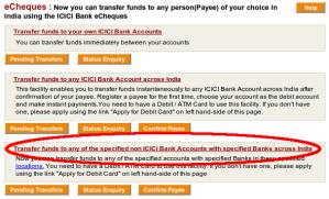 Funds transfer menu
